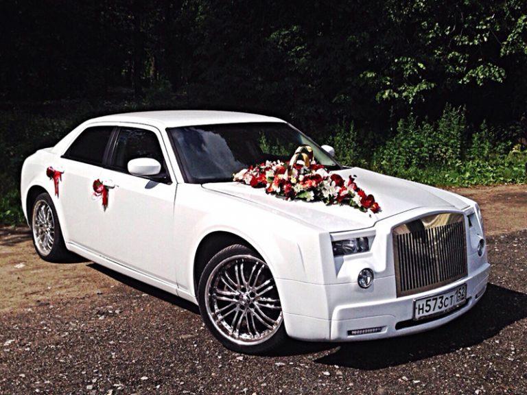 Chrysler 300c Phantom style